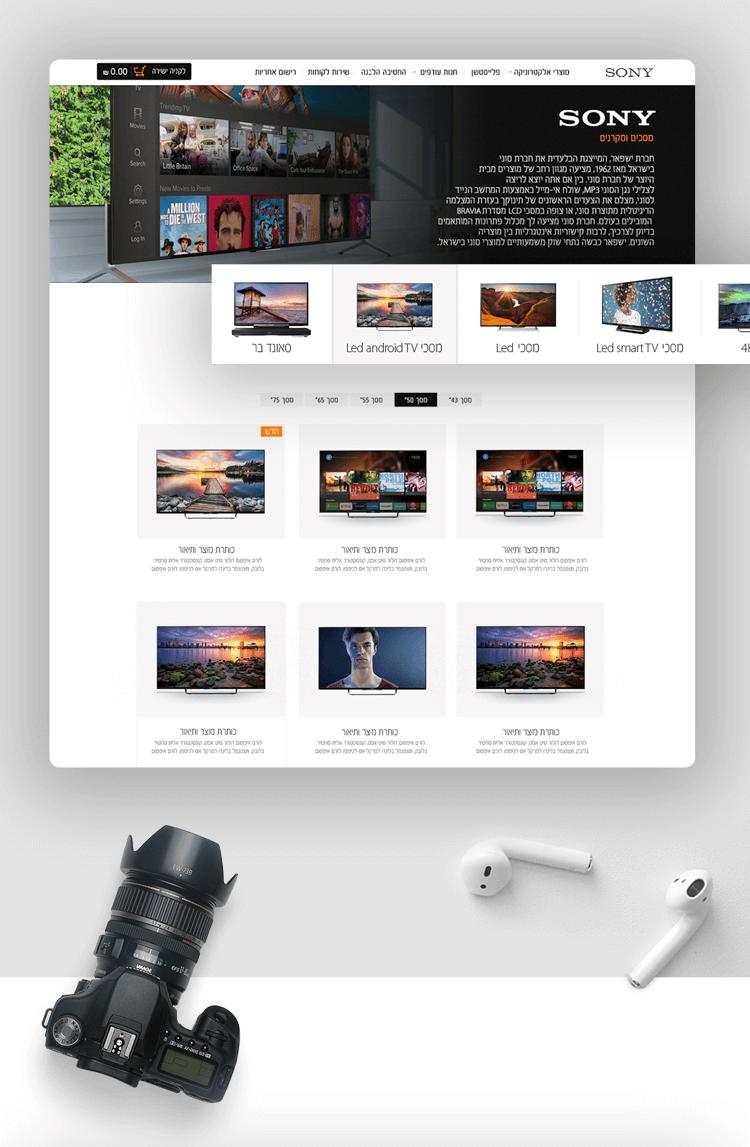 SONY לובי מוצרים על רקע עם מצלמה ואוזניות בתחתית התמונה